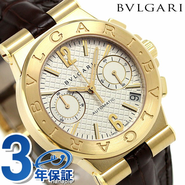 ブルガリ 時計 BVLGARI ディアゴノ 35mm 自動巻き 腕時計 DG35C6GLDCH シルバー × ブラウン【あす楽対応】