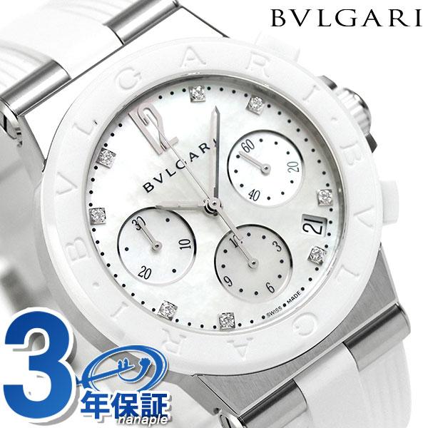 ブルガリ 時計 BVLGARI ディアゴノ 37mm 自動巻き 腕時計 DG37WSCVDCH/8 ホワイトシェル