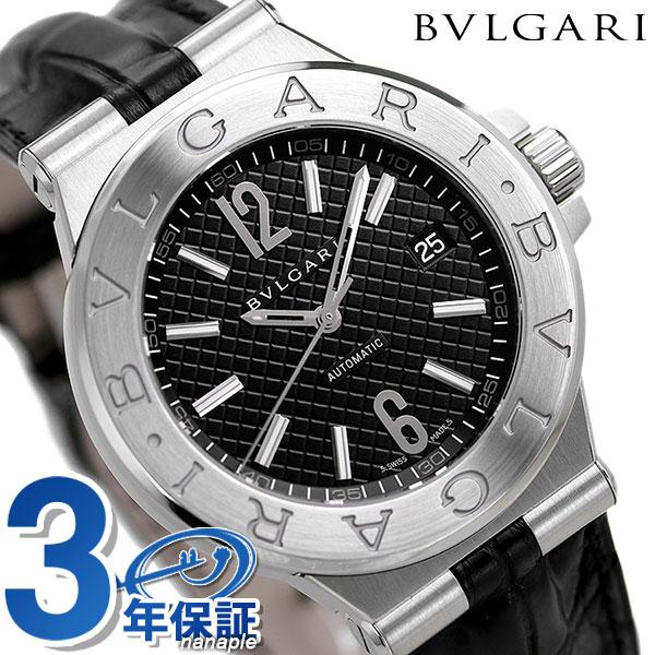 【さらに!ポイント+4倍 24日9時59分まで】ブルガリ 時計 メンズ BVLGARI ディアゴノ 40mm 自動巻き 腕時計 DG40BSLD ブラック【あす楽対応】