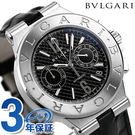 【20日は全品5倍にさらに+4倍でポイント最大21倍】 ブルガリ 時計 ディアゴノ 40mm クロノグラフ 自動巻き メンズ 腕時計 DG40BSLDCH BVLGARI ブラック【あす楽対応】