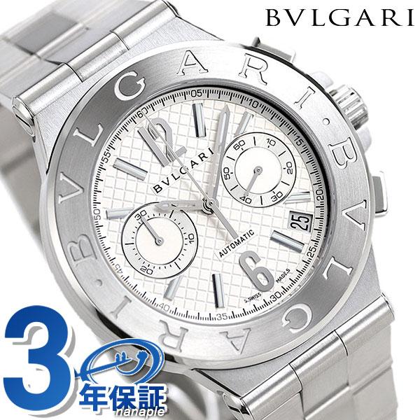 【エントリーでさらに3000ポイント!26日1時59分まで】 ブルガリ 時計 メンズ BVLGARI ディアゴノ 40mm 自動巻き DG40C6SSDCH 腕時計 シルバー【あす楽対応】