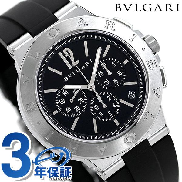 ブルガリ 時計 BVLGARI ディアゴノ 41mm 自動巻き メンズ DG41BSVDCH-SET-BLK ブラック 腕時計【あす楽対応】