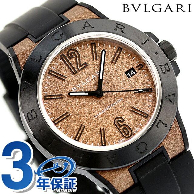 [6,000円割引クーポン!15日00時〜17日9時59分まで] ブルガリ 時計 BVLGARI ディアゴノ マグネシウム 41mm 自動巻き メンズ 腕時計 DG41C11SMCVD ブラウン×ブラック
