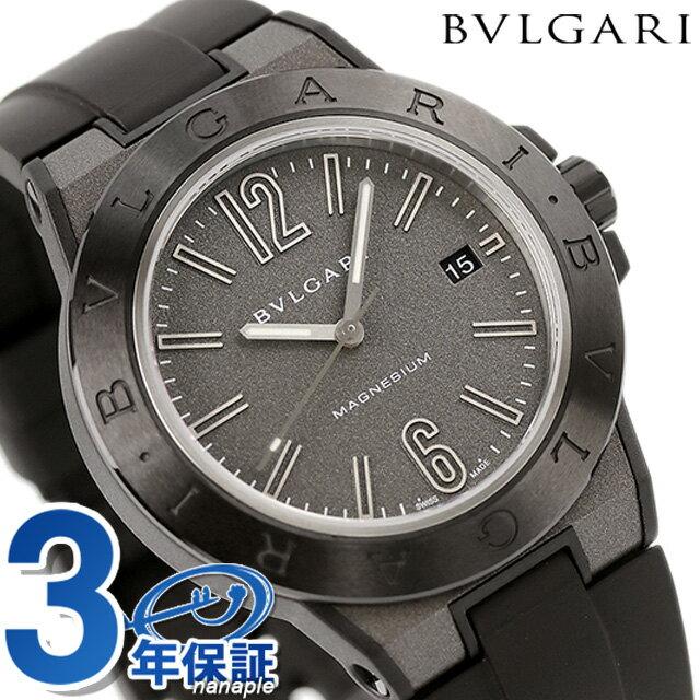 ブルガリ 時計 BVLGARI ディアゴノ マグネシウム 41MM 自動巻き DG41C14SMCVD 腕時計 シルバー