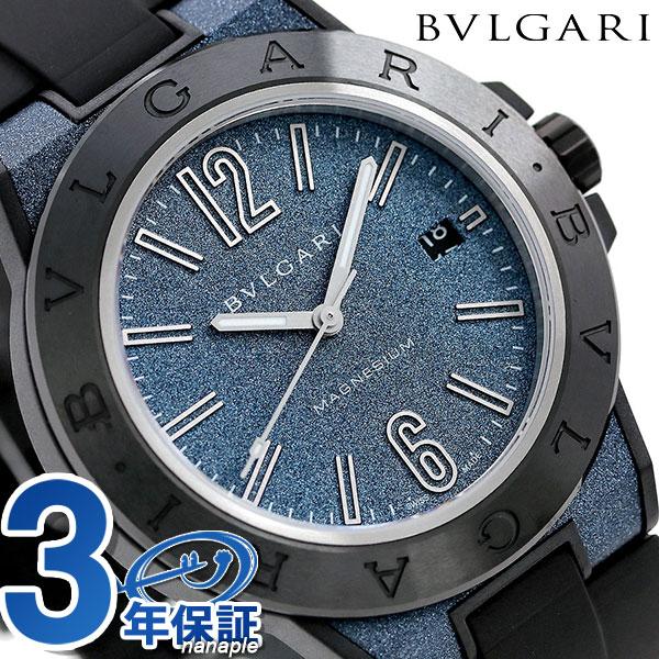 [6,000円割引クーポン!15日00時〜17日9時59分まで] ブルガリ 時計 BVLGARI ディアゴノ マグネシウム 41mm 自動巻き メンズ 腕時計 DG41C3SMCVD ブルー×ブラック
