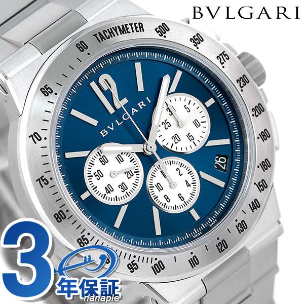 ブルガリ 時計 BVLGARI ディアゴノ 41mm 自動巻き メンズ DG41C3SSDCHTA ブルー 腕時計