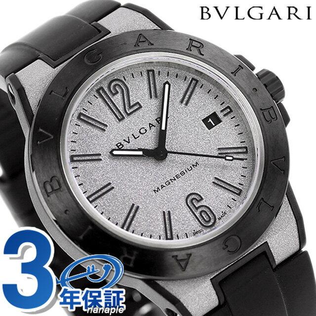 [6,000円割引クーポン!15日00時〜17日9時59分まで] ブルガリ 時計 BVLGARI ディアゴノ マグネシウム 41mm 自動巻き メンズ 腕時計 DG41C6SMCVD シルバー×ブラック