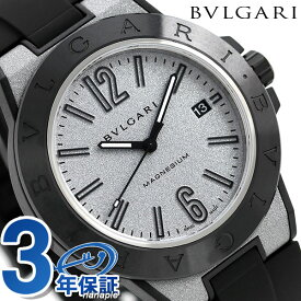 【20日は全品5倍にさらに+4倍でポイント最大21倍】 ブルガリ 時計 BVLGARI ディアゴノ マグネシウム 41mm 自動巻き メンズ 腕時計 DG41C6SMCVD シルバー×ブラック【あす楽対応】