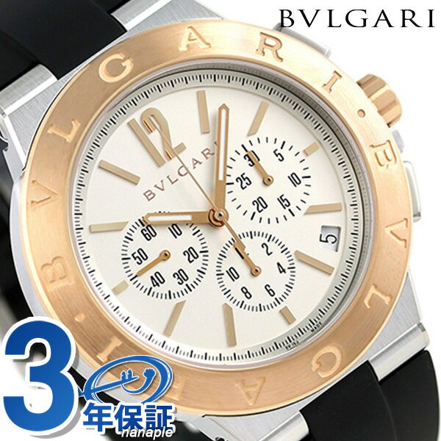 【エントリーで最大14倍 18日10時〜】ブルガリ 時計 BVLGARI ディアゴノ 41mm 自動巻き メンズ DG41WSPGVDCH-SET-BRW 腕時計【あす楽対応】