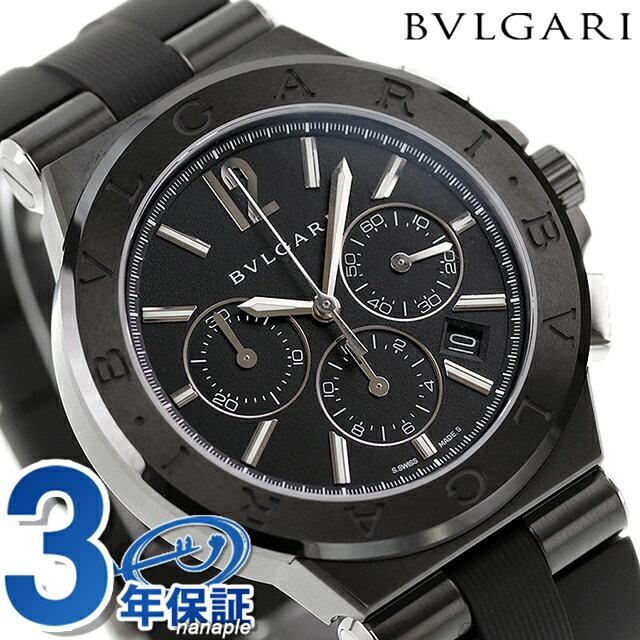 【エントリーだけでポイント最大10倍 27日9:59まで】 ブルガリ 時計 BVLGARI ディアゴノ ウルトラネロ 自動巻き クロノグラフ DG42BBSCVDCH 腕時計