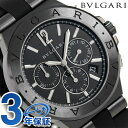 ブルガリ 時計 BVLGARI ディアゴノ ウルトラネロ 自動巻き クロノグラフ DG42BBSCVDCH 腕時計