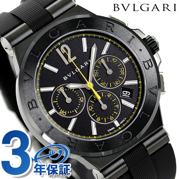 【エントリーで最大14倍 18日10時〜】ブルガリ 時計 BVLGARI ディアゴノ ウルトラネロ 自動巻き クロノグラフ DG42BBSCVDCH/2 腕時計【あす楽対応】