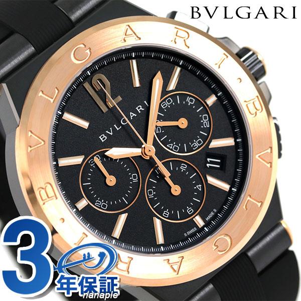 ブルガリ 時計 BVLGARI ディアゴノ ウルトラネロ 自動巻き クロノグラフ DG42BBSPGVDCH 腕時計