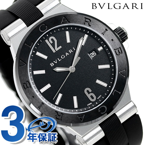 【さらに!ポイント+4倍 24日9時59分まで】ブルガリ 時計 メンズ BVLGARI ディアゴノ 42mm 自動巻き DG42BSCVD 腕時計 ブラック