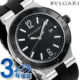 【20日は全品5倍にさらに+4倍でポイント最大21倍】 ブルガリ 時計 メンズ BVLGARI ディアゴノ 42mm 自動巻き DG42BSCVD 腕時計 ブラック【あす楽対応】