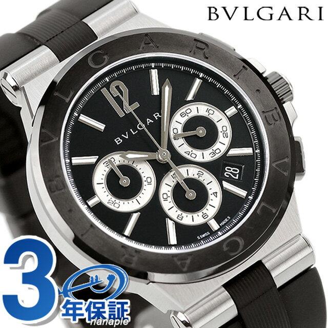 【エントリーでさらに3000ポイント!26日1時59分まで】 ブルガリ 時計 BVLGARI ディアゴノ 42mm クロノグラフ DG42BSCVDCH 腕時計 ブラック
