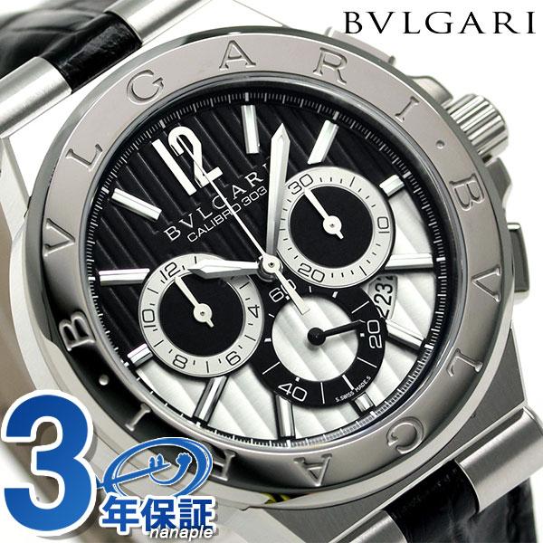 【エントリーでさらに3000ポイント!26日1時59分まで】 ブルガリ 時計 メンズ BVLGARI ディアゴノ 42mm 自動巻き DG42BSLDCH 腕時計 シルバー