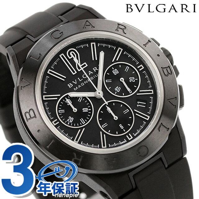 [15%ポイントバック!26日9時59分まで] ブルガリ 時計 BVLGARI ディアゴノ マグネシウム 42mm 自動巻き DG42BSMCVDCH 腕時計【あす楽対応】