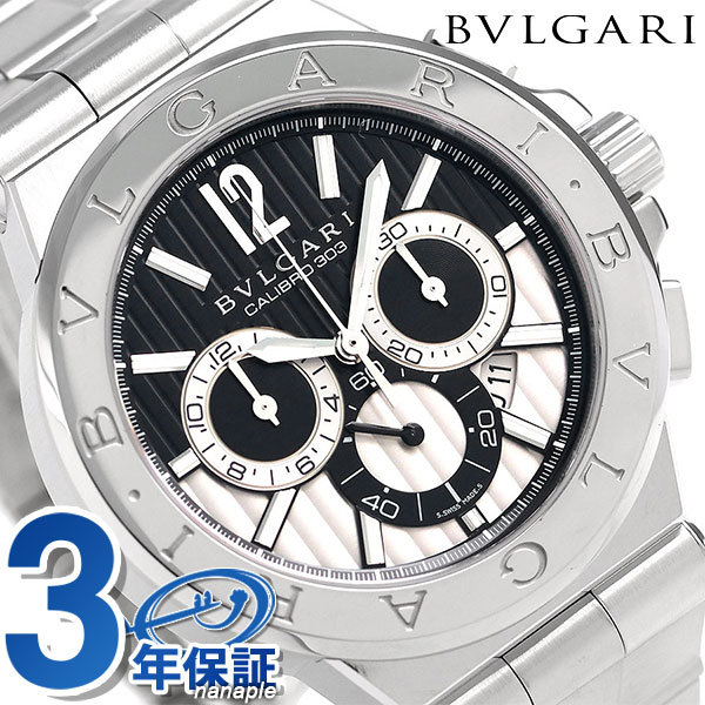 【エントリーでさらに3000ポイント!26日1時59分まで】 ブルガリ 時計 BVLGARI ディアゴノ カリブロ303 42mm メンズ DG42BSSDCH ブラック 腕時計