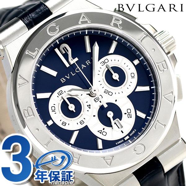 【エントリーで最大14倍 18日10時〜】ブルガリ 時計 BVLGARI ディアゴノ カリブロ303 限定モデル 42mm DG42C3SLDCH 腕時計