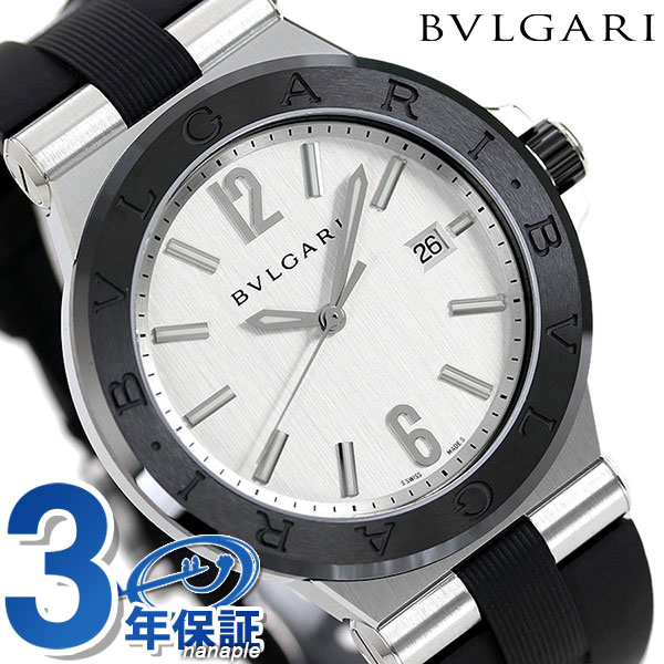 ブルガリ 時計 メンズ BVLGARI ディアゴノ 42mm 自動巻き DG42C6SCVD 腕時計 シルバー