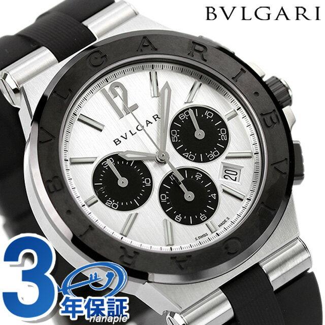 【当店なら!さらにポイント+4倍!25日10時〜】ブルガリ 時計 メンズ BVLGARI ディアゴノ 42mm 自動巻き DG42C6SCVDCH 腕時計 シルバー