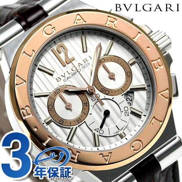 ブルガリ 時計 メンズ BVLGARI ディアゴノ 42mm 自動巻き DG42C6SPGLDCH 腕時計 シルバー