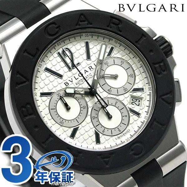 ブルガリ 時計 メンズ BVLGARI ディアゴノ 42mm 自動巻き DG42C6SVDCH 腕時計 シルバー