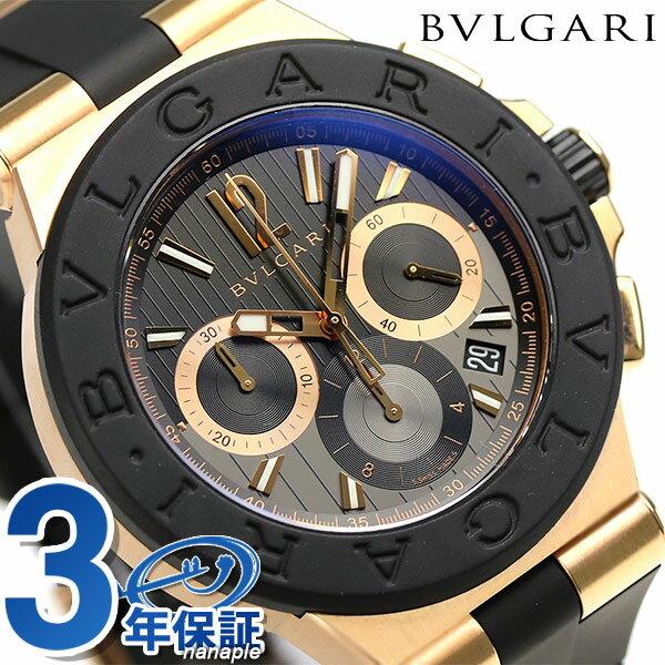 【エントリーでさらに3000ポイント!26日1時59分まで】 ブルガリ 時計 BVLGARI ディアゴノ 42mm クロノグラフ DGP42BGVDCH 腕時計 ブラック