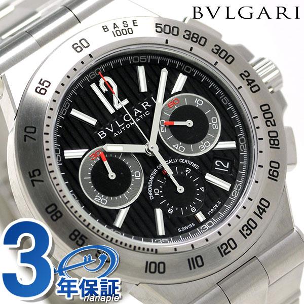 【エントリーで最大14倍 18日10時〜】ブルガリ 時計 BVLGARI ディアゴノ 42mm 自動巻き 腕時計 DP42BSSDCH ブラック