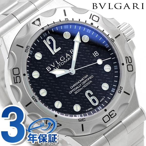 【さらに!ポイント+4倍 24日9時59分まで】ブルガリ 時計 BVLGARI ディアゴノ 42mm 自動巻き 300m防水 DP42BSSDSD 腕時計 ブラック【あす楽対応】