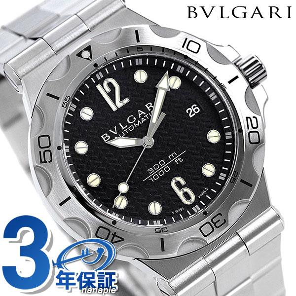 【エントリーで最大14倍 18日10時〜】ブルガリ 時計 BVLGARI ディアゴノ 42mm 自動巻き メンズ DP42BSSDSDVTG ブラック 腕時計【あす楽対応】