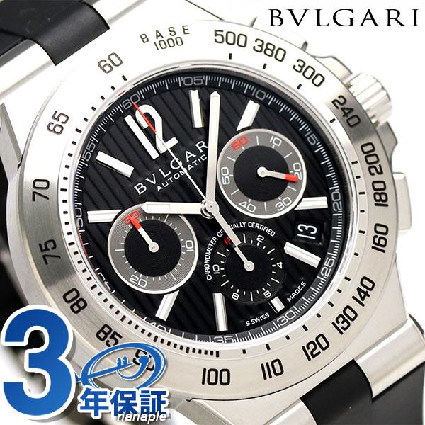 【エントリーでさらに3000ポイント!26日1時59分まで】 ブルガリ 時計 BVLGARI ディアゴノ 42mm クロノグラフ DP42BSVDCH 腕時計 ブラック【あす楽対応】