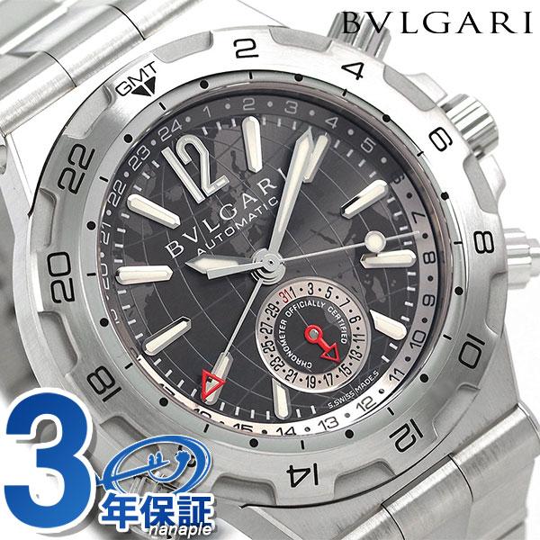 ブルガリ 時計 BVLGARI ディアゴノ 42mm 自動巻き メンズ DP42C14SSDGMT ガンメタル 腕時計