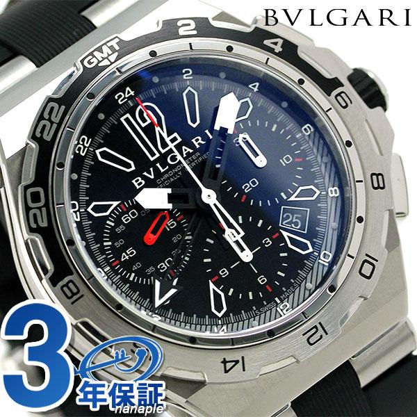 【エントリーで最大14倍 18日10時〜】ブルガリ 時計 BVLGARI ディアゴノ 45mm 自動巻き 腕時計 DP45BSTVDCH/GMT ブラック【あす楽対応】