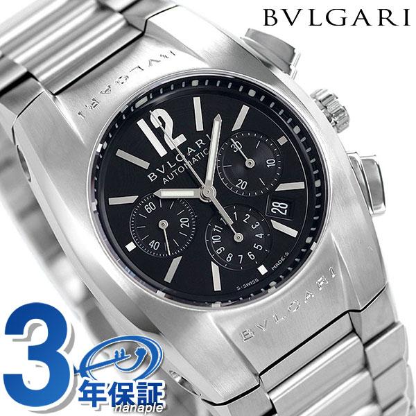 【エントリーで最大14倍 18日10時〜】ブルガリ 時計 BVLGARI エルゴン 35mm 自動巻き クロノグラフ EG35BSSDCH 腕時計 ブラック【あす楽対応】