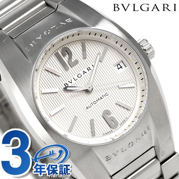【エントリーで最大14倍 18日10時〜】ブルガリ 時計 BVLGARI エルゴン 35mm 自動巻き 腕時計 EG35C6SSD シルバー