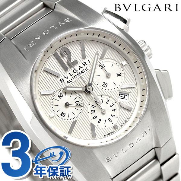 【当店なら!さらにポイント+4倍!30日23時59分まで】ブルガリ 時計 BVLGARI エルゴン 35mm 自動巻き 腕時計 EG35C6SSDCH シルバー