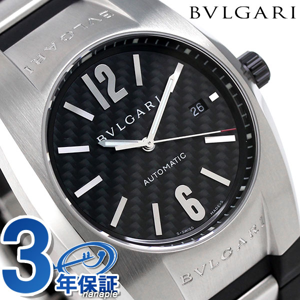 【5000円割引クーポン&エントリーでさらに3000P 21日20時〜26日1時59分まで】 ブルガリ 時計 メンズ BVLGARI エルゴン 40mm 自動巻き 腕時計 EG40BSVD ブラック【あす楽対応】