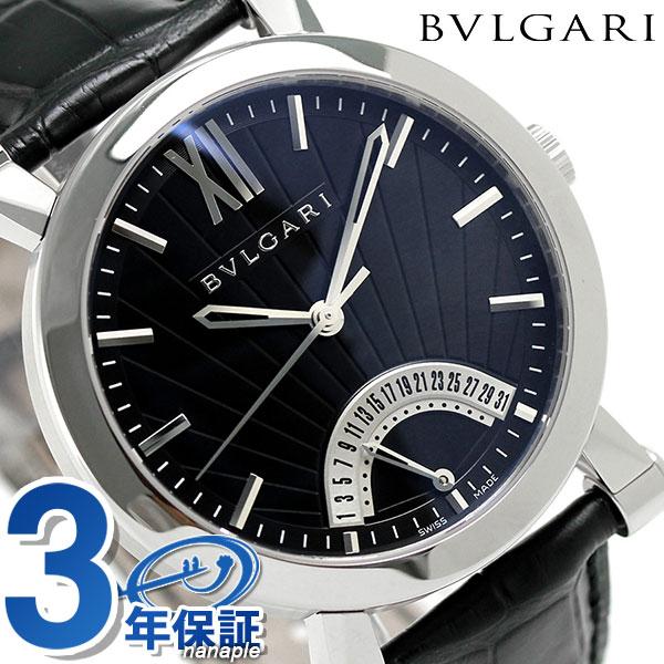 ブルガリ 時計 BVLGARI ソティリオ 42mm 自動巻き SB42BSLDR 腕時計 ブラック