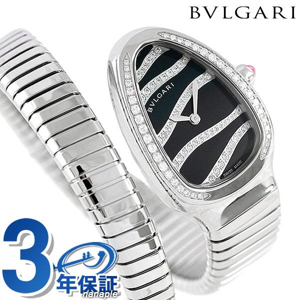 ブルガリ 時計 BVLGARI セルペンティ トゥボガス 二重巻き SP35BDSDS-1T 腕時計 ブラック