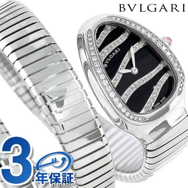ブルガリ 時計 BVLGARI セルペンティ トゥボガス 三重巻き SP35BDSDS-2T 腕時計 ブラック