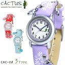 腕時計 キッズ カクタス 子供用 ハートチャーム PUべルト ブルー ピンク パープル CACTUS CAC-28 時計