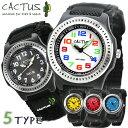 腕時計 キッズ ウォッチ カクタス 子供用 男の子 女の子 防水 CACTUS CAC-45 マジックテープ式 ナイロンベルト 時計【…
