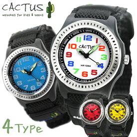 腕時計 キッズ ウォッチ カクタス 子供用 男の子 女の子 防水 CACTUS CAC-45 マジックテープ式 ナイロンベルト 時計【あす楽対応】