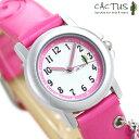 カクタス 腕時計 キッズ 女の子 子供用 時計 CAC-52-L05 CACTUS アナログ ホワイト×ピンク【あす楽対応】
