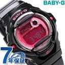 Baby-G レディース カシオ 腕時計 ベビーG カラーディスプレイシリーズ ブラック × ピンク BG-169R-1BDR 時計【あす楽対応】