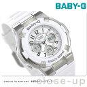 【20日は全品5倍以上で店内ポイント最大42倍】 Baby-G 白 レディース カシオ 腕時計 ベビーG ホワイト BGA-110-7BDR …