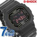 DW-5600MS-1DR g-shock マットブラック レッドアイ GSHOCK G-SHOCK カシオ