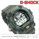G-7900-3dr-a
